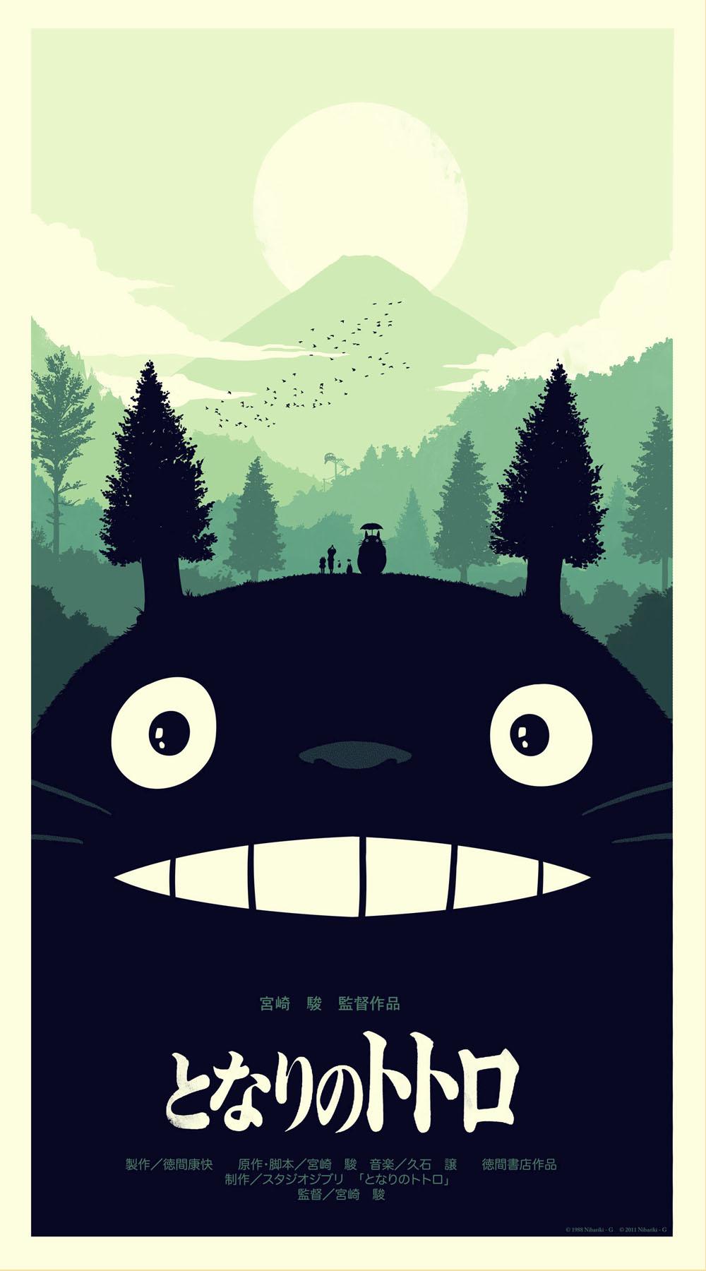 Totoro Illustrated Movie Poster
